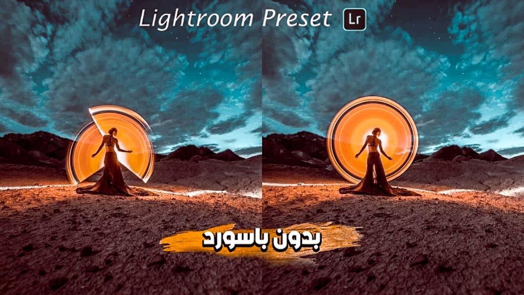 فلتر او بريست لايت روم فلتر المشاهير | Lightroom M Lightroom Preset
