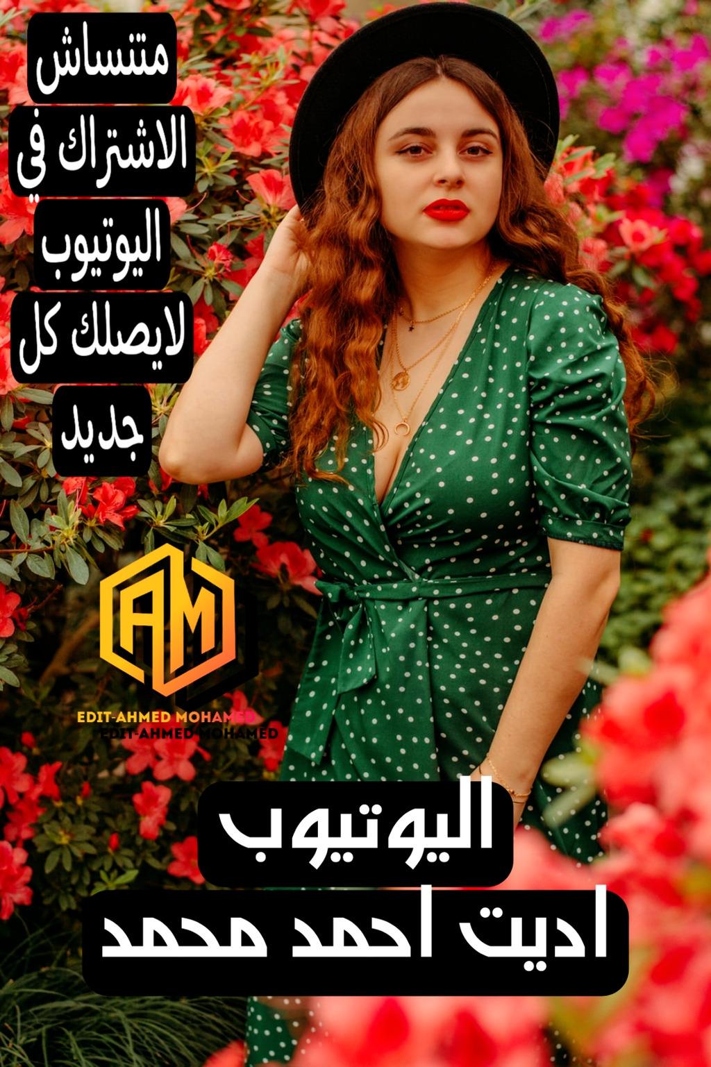 فلتر اللي مصر كلها بدور عليه- Lightroom Preset