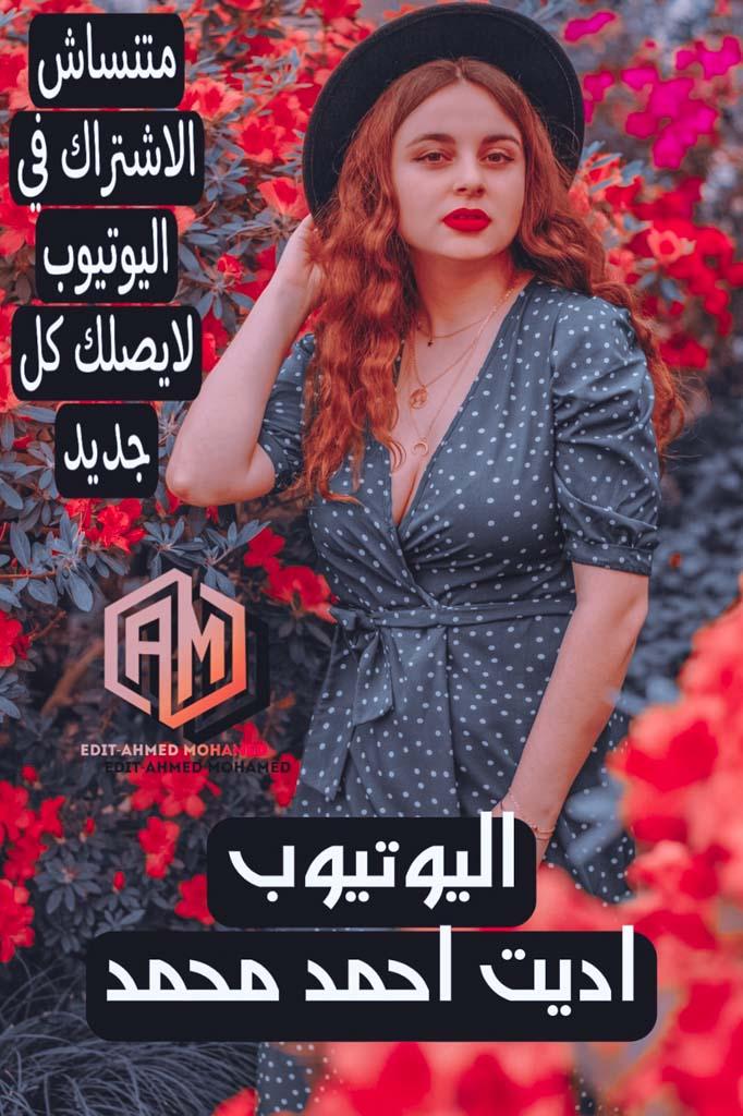 فلتر اللي مصر كلها بدور عليه Lightroom Preset