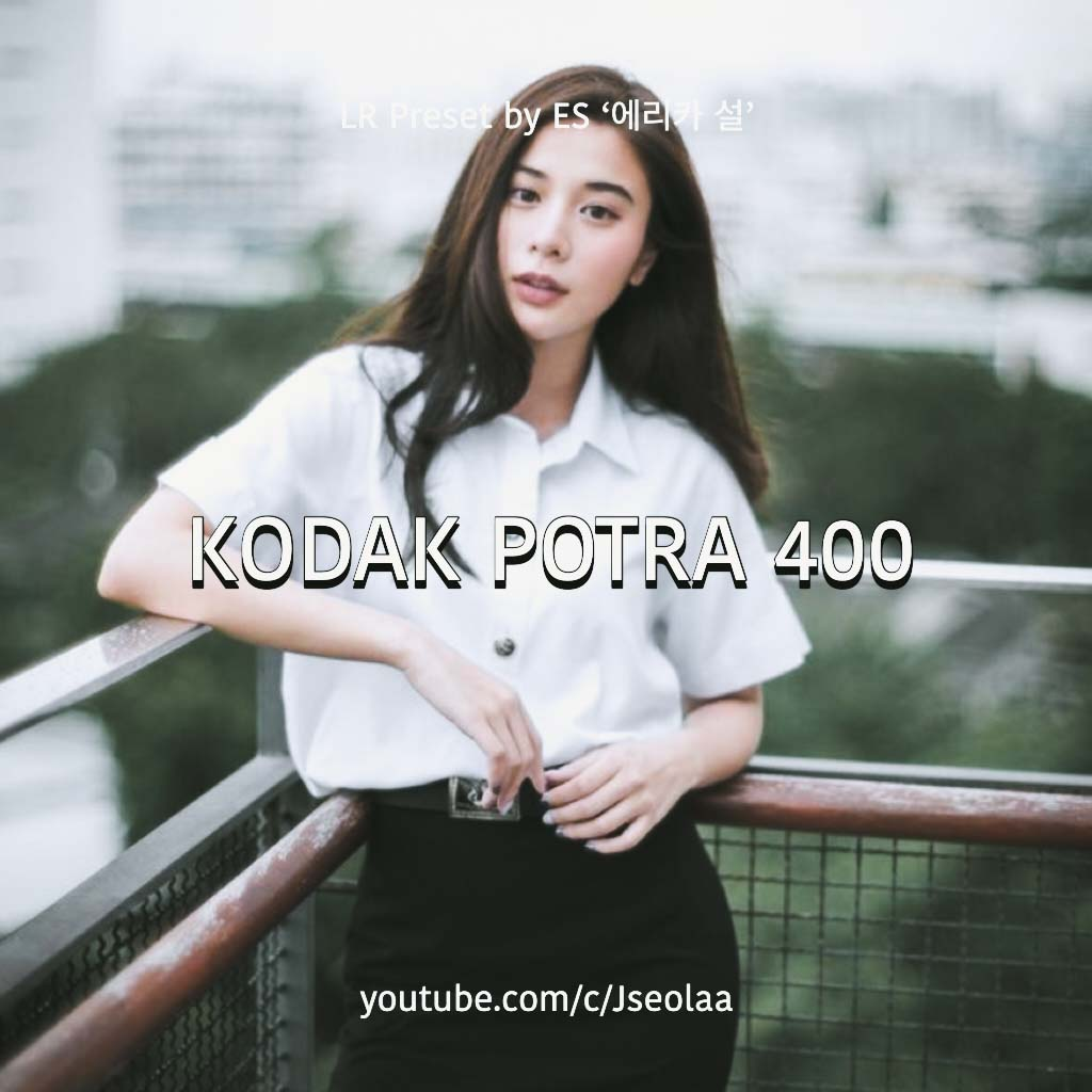 KODAK POTRA 400 LIGHTROOM PRESET Lightroom Preset