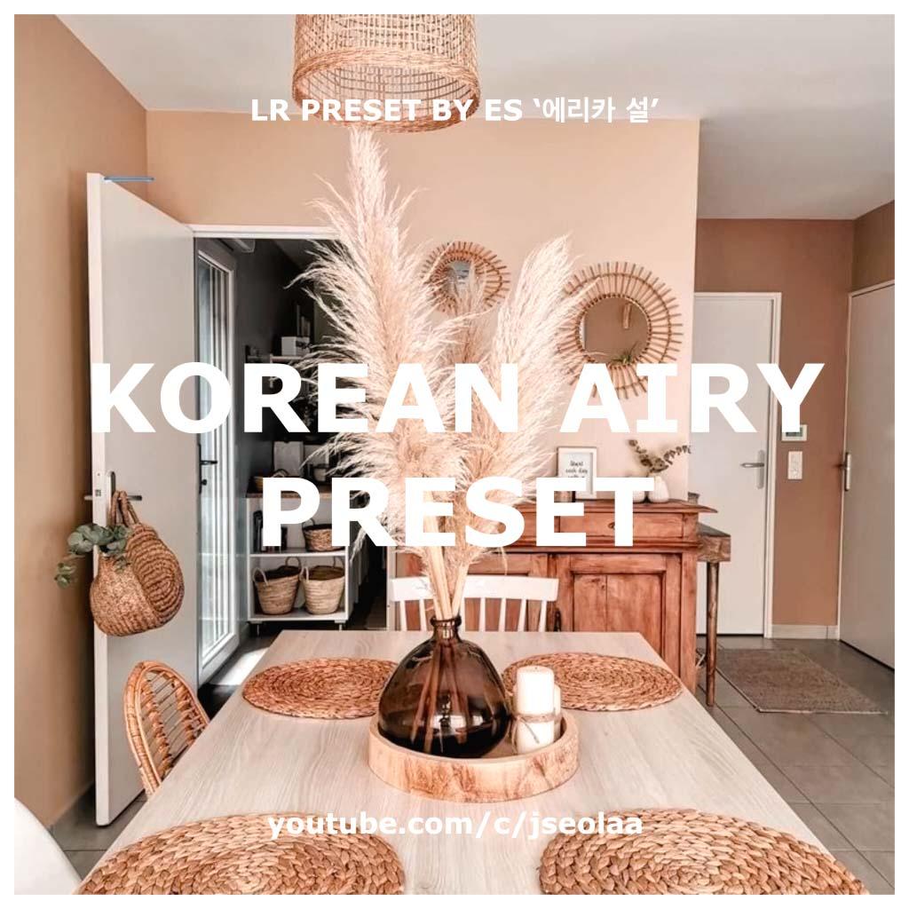 KOREAN AIRY LIGHTROOM PRESET Lightroom Preset